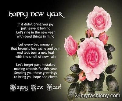Happy new year greetings quotes images 2016 2017 b2b fashion happy new year greetings quotes m4hsunfo