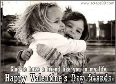 valentines day messages for friends images 2016-2017 | b2b fashion, Ideas