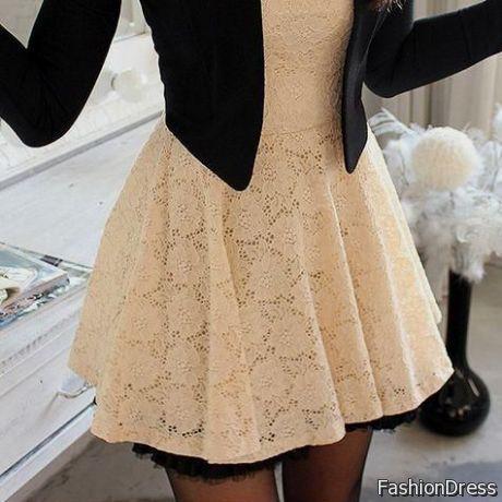 Casual Dress Outfits Tumblr 2017 2018 B2b Fashion