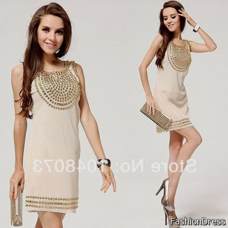cocktail dress for women 2017-2018
