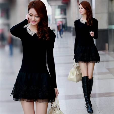 party wear one piece dresses with sleeves